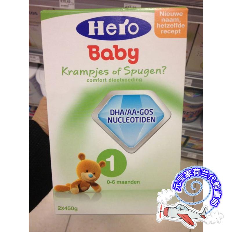 荷兰进口hero baby英雄宝贝2段 1段 奶粉防便秘调节肠胃 6盒