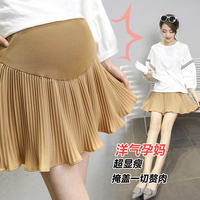 Summer pregnant women chiffon skirt pleated skirt skirt skirt maternity dress pettiskirt summer umbrella skirt a word skirt skirt