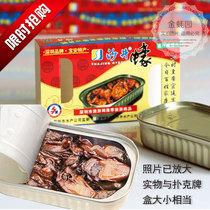 深圳特产即食蚝红烧味辣牡蛎罐头罐装3沙井蚝罐头包邮