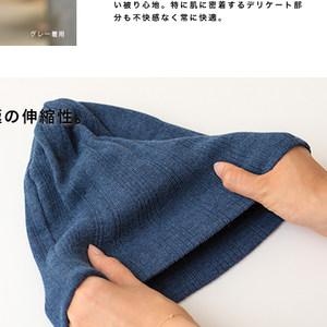 毛线帽针织帽帽子男冬天冬季韩版套头帽包头帽薄款全棉透气677888