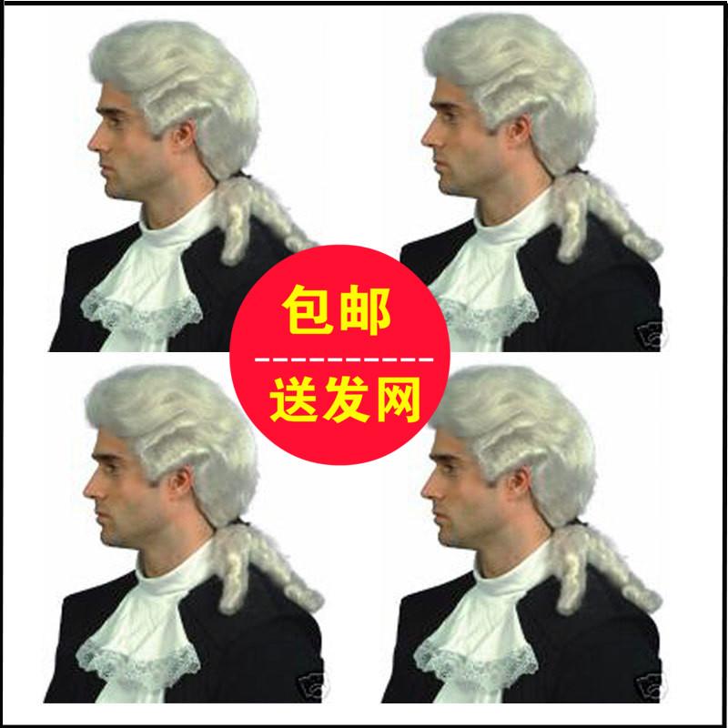 法官律师假发