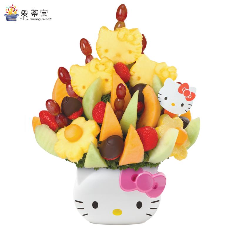 水果卡通花