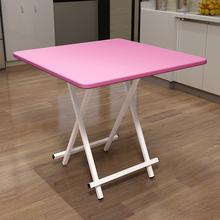 简易吃饭折叠桌子小户型餐桌4人饭桌宿舍便携圆正方形四方桌家用