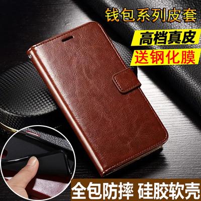 魅蓝note5手机壳note3/3S保护皮套魅蓝5s软硅胶翻盖全包e2防摔壳