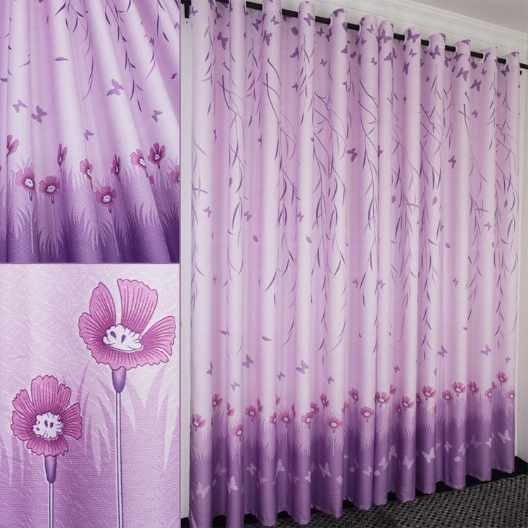 布料窗帘布书房