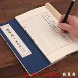 兰亭序字帖硬笔描红宣纸王羲之兰亭集序大人初学钢笔书法入门行书