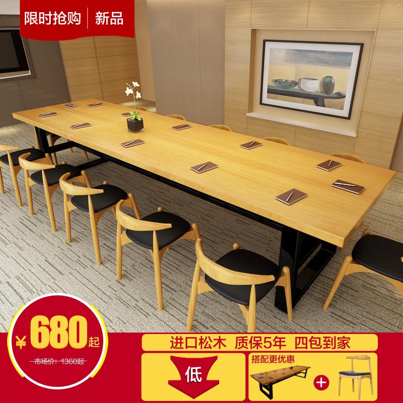 会议桌简易电脑桌办公桌