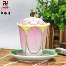 新唐彩陶瓷玉兰花圣水杯描金供水杯净水杯佛教供品高体