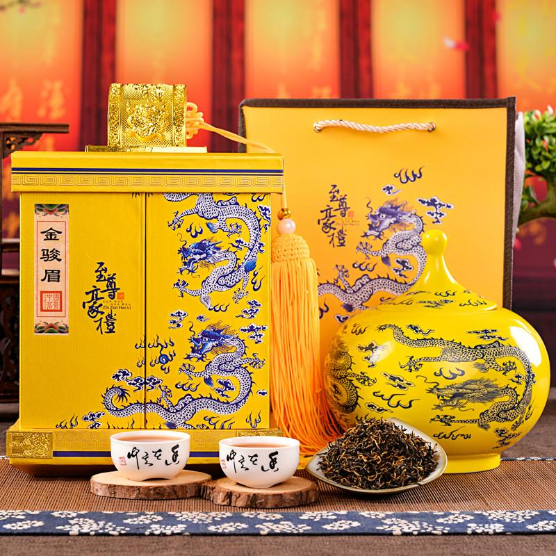 金骏眉红茶 蜜香武夷山金俊眉散装罐装特级春茶礼盒茶叶送礼 500g