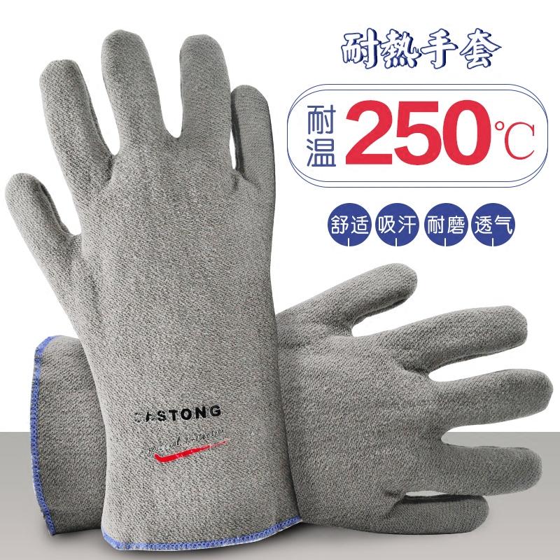 手套箱手套