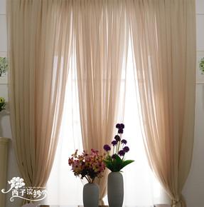 亚麻纱窗帘纯色窗纱客厅卧室飘窗阳台美式窗帘遮光窗纱帘成品定制