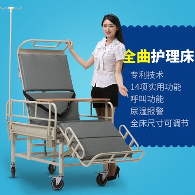 助邦多功能护理床A05家用医用双摇护理病床轮椅式瘫痪病人护理床