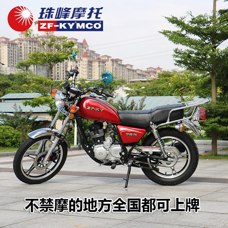 男式摩托车