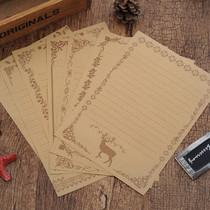 北极熊熊猫可爱卡通卡哇伊信札表白爱情礼仪书信创意日韩信纸信封套装卡通动物信笺