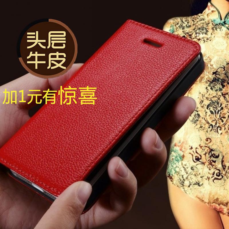苹果4 真牛皮手机套