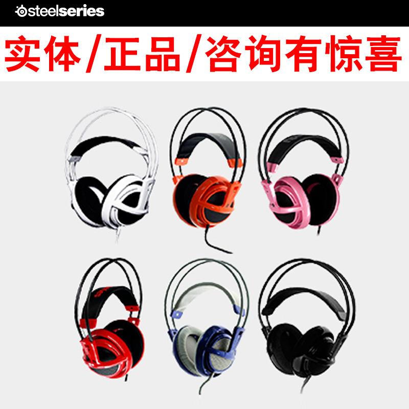 赛睿 V1 耳机 v1全尺寸耳机 带线控 麦克风 steelseries 实体店