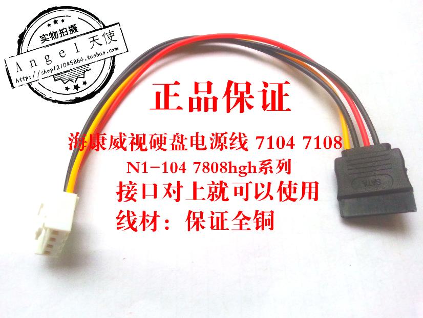 Различные провода / переходники Артикул 45505224554
