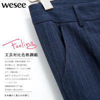 Wesee ​​striped trousers female feet nine points professional dress high waist work pipe and velvet long pants autumn and winter thick