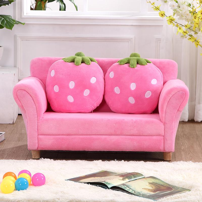 草莓懒人沙发