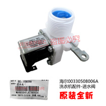 Original accessories haier washing machine inlet valve xqs60-828f family Hi other home appliances accessories