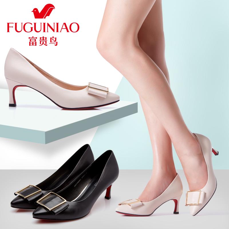 富贵鸟新品女鞋 秋季韩版方扣细跟真皮高跟鞋浅口尖头时尚单鞋女