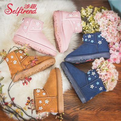 涉趣甜美花朵雪地靴女短筒短靴平底真皮棉靴子冬季保暖棉靴女鞋潮