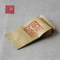 乙楚佳木3g传统闷黄2015年自制黄茶武夷姚黄
