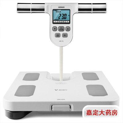 欧姆龙体重秤 HBF-370 人体脂肪测量仪器 电子身体脂肪率体脂仪