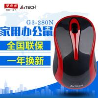双飞燕无线鼠标办公家用无线鼠标游戏鼠标笔记本电脑小鼠标USB台式机电脑小鼠标G3-280N