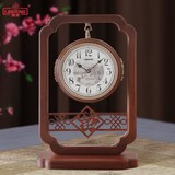 Lisheng Chinese solid wood double-sided clock seat living room classical mute clock large table clock sitting clock antique art table clock