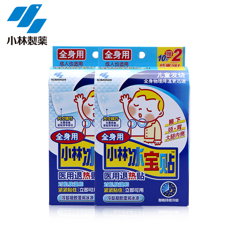 【18.2.24值得买】福利,淘宝天猫白菜价商品汇总