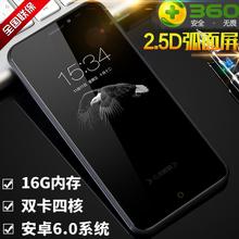 正品360 C5移动版联通4G双卡双待安卓智能老人学生手机5.0寸屏