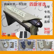 厂家直销通用古琴配件精品牛津布古琴包古琴古琴囊防水沾特价加厚