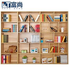 富尚书柜自由组合简易书架单个书柜简约现代置物架储物收纳柜子