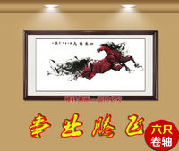 Fortunately, the head of the Chinese painting animal painting red rabbit horse living room office conference room painting success six feet has been installed