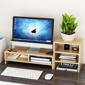 室置物架免打孔壁挂墙上客厅电脑桌面支架台式增高屏幕架多层落地