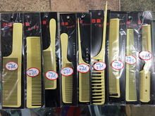 Genuine Thermal and Antistatic Rubber Comb King Hair Cutting Comb Hair Beauty Comb