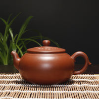 Yixing teapot Jiang Minya National Craft Artist Teapot Yixing Ore Purple Cloud