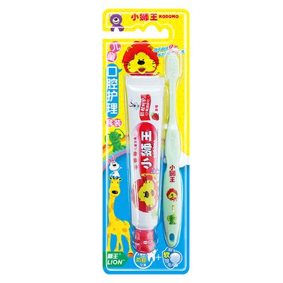 小狮王草莓香型儿童牙膏牙刷套装 40g/支+牙刷1支