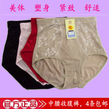 Peir's miniature bodybuilding pants with waist jacquard, belly-up, hip-tie, waist-tie pants and tight underwear are full of 4 bags and mails