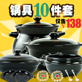 康舒砂锅 耐高温明火陶瓷煲石锅土锅耐热煲汤锅炖锅砂锅10件套装
