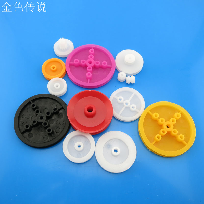 plastic pulley set (13 species) DIY technology manual adult toy model