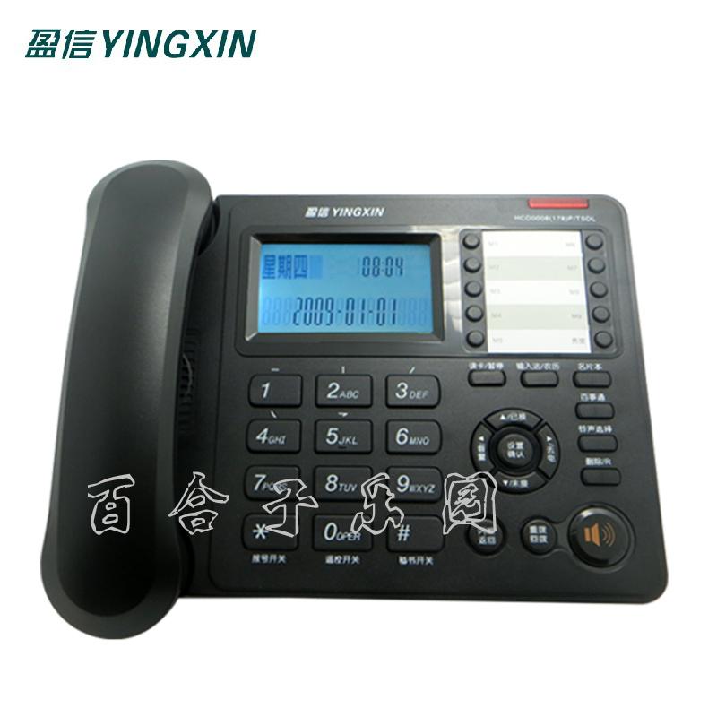 盈信178电话机全中文显示名片存储 手机卡与本机通讯互录名片输入