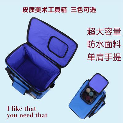 包邮大号防水美术工具箱 皮质工具箱 容纳/颜料箱 旅行箱包钓鱼箱