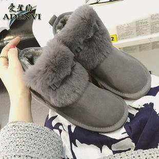 雪地靴獭兔毛