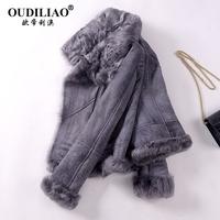 欧帝利澳17冬新款羊毛皮毛一体外套女短款修身小胡羊毛皮草羊卷毛