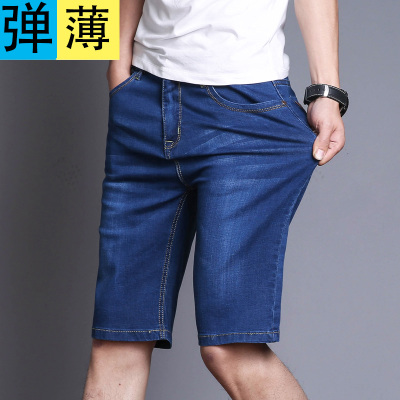 弹力牛仔裤男薄款直筒马裤五分裤子男士牛仔短裤男夏季七分裤中裤
