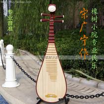 2018硬木厂家黑色厂家儿童大人厂家红木小练习琴饶阳北方乐器琵琶