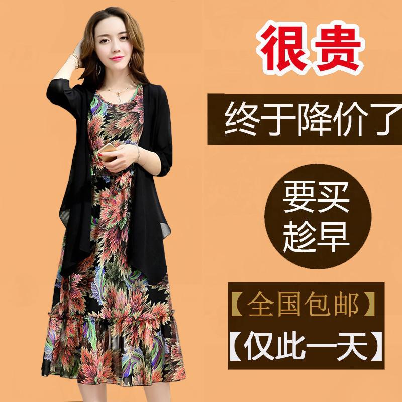 2017夏季新款秋水哥弟妈妈装真丝连衣裙女两件套修身雪纺碎花套裙