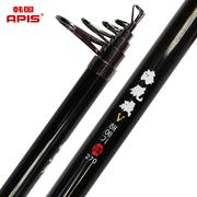 韩国APIS短节矶竿海锐 硬调碳素便携小海竿矶钓鱼竿手海两用鱼杆